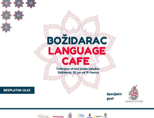 "Божидарац ""Language cafe"""