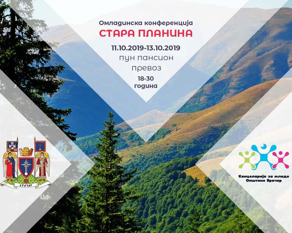 Пријави се за бесплатну омладинску конференцију на Старој планини!