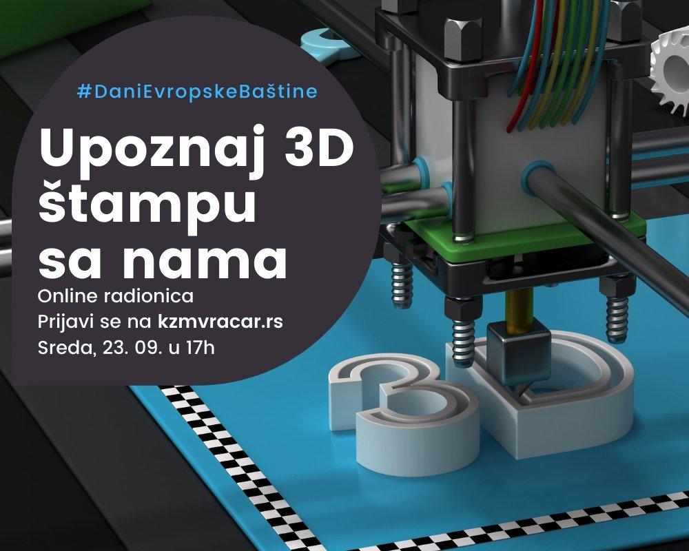 Пријава за онлине радионицу Упознај 3Д штампу
